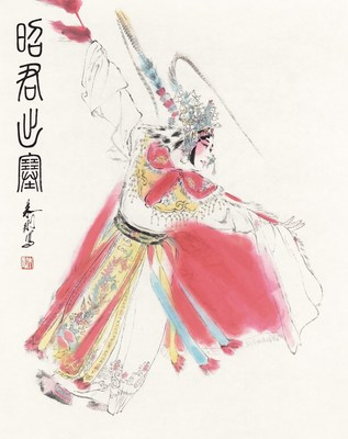 Lady Zhaojun Departs the Frontier by Zhu Gang